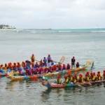 Tưng bừng cùng lễ hội đua thuyền tại Thành phố Đà Nẵng